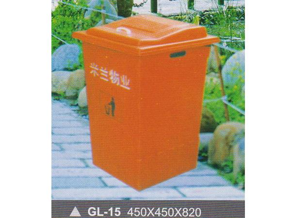 gl-15-玻璃钢垃圾桶-天津国林玻璃钢板业有限公司|钢